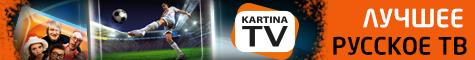������� TV - ������� �������� �����������